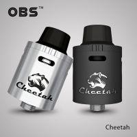 OBS Cheetah RDA
